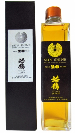 Wakatsuru Sunshine 20 years - 30cl - 50°